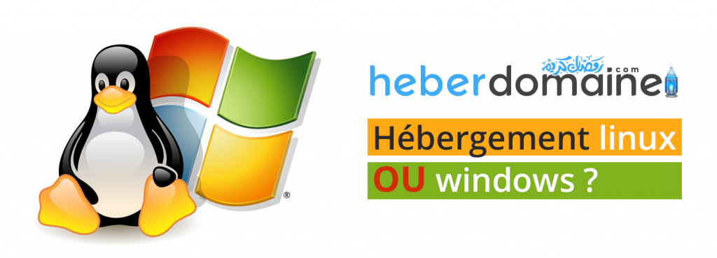 hebergement_web_linux_windows